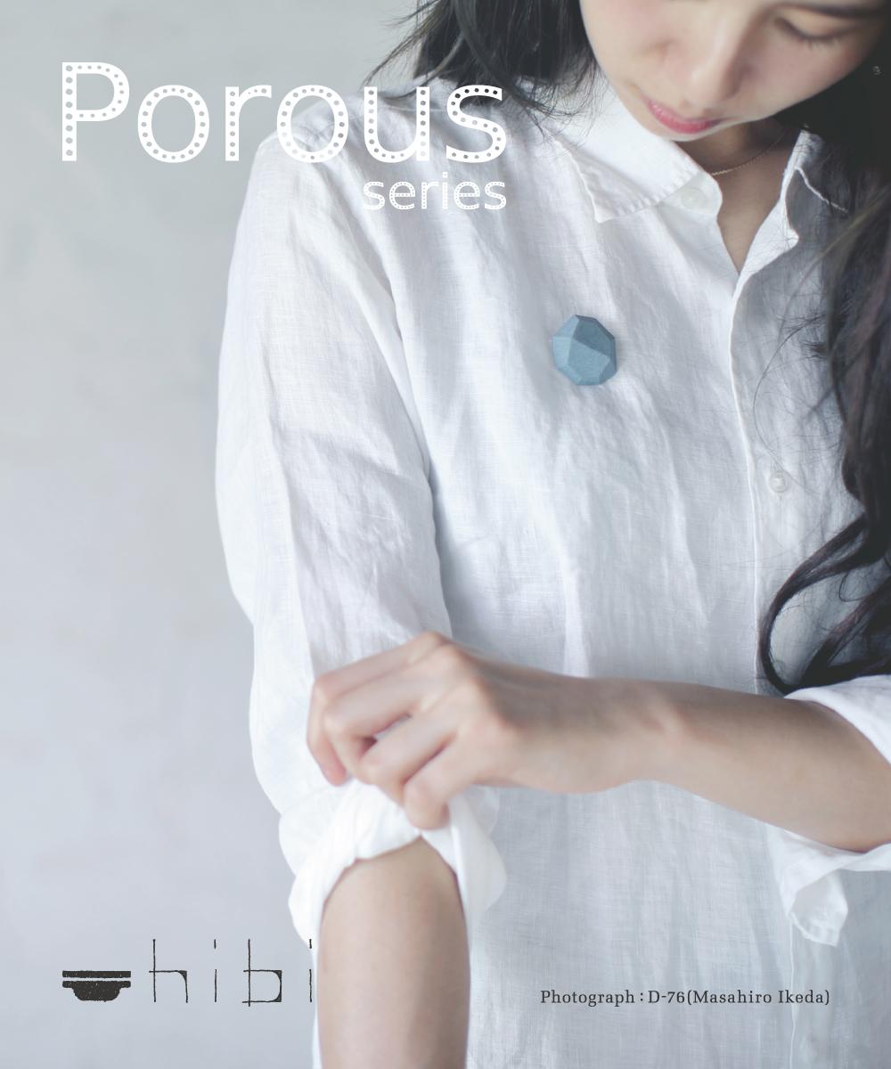 hibi porous series
